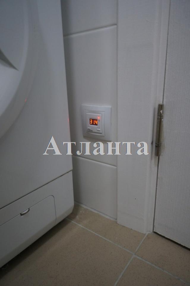 Продается 1-комнатная квартира на ул. Малая Арнаутская — 26 500 у.е. (фото №10)