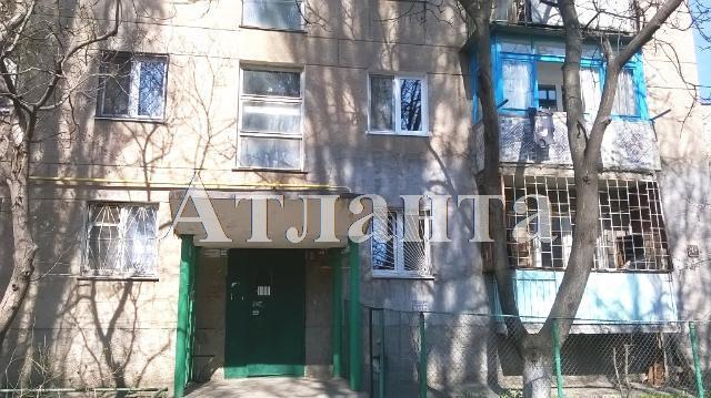 Продается 3-комнатная квартира на ул. Краснова — 50 000 у.е. (фото №8)