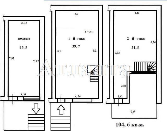 Продается Многоуровневая квартира в новострое на ул. Ришельевская — 65 000 у.е. (фото №7)