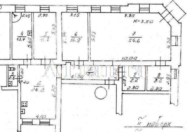 Продается 4-комнатная квартира на ул. Нежинская — 90 000 у.е. (фото №11)