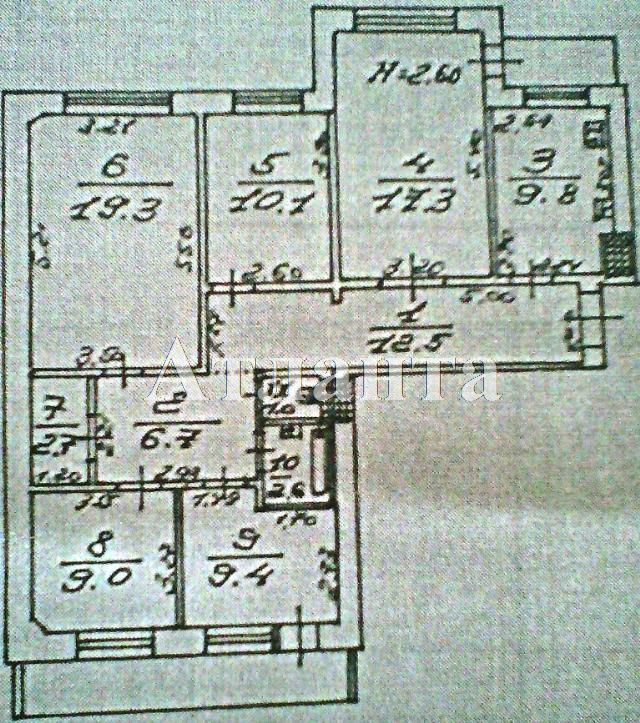 Продается 5-комнатная квартира на ул. Балковская — 100 000 у.е. (фото №10)