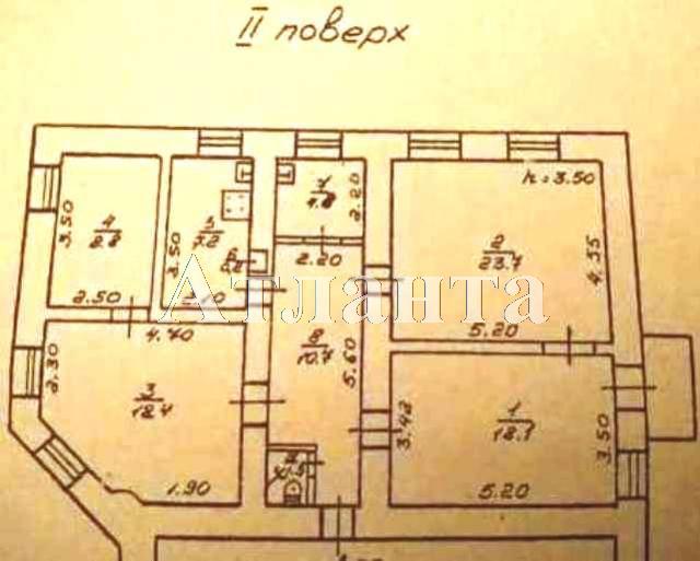 Продается 4-комнатная квартира на ул. Градоначальницкая — 57 000 у.е.