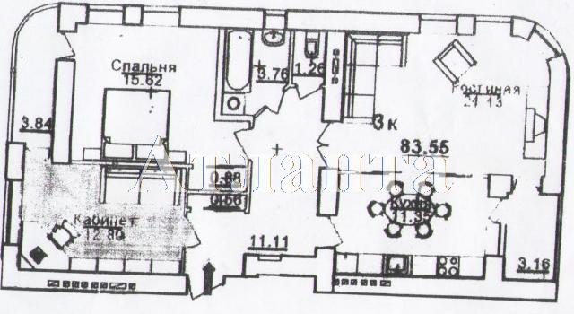 Продается 3-комнатная квартира в новострое на ул. Щепной Пер. — 90 810 у.е.