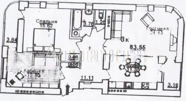 Продается 3-комнатная квартира в новострое на ул. Щепной Пер. — 70 620 у.е.