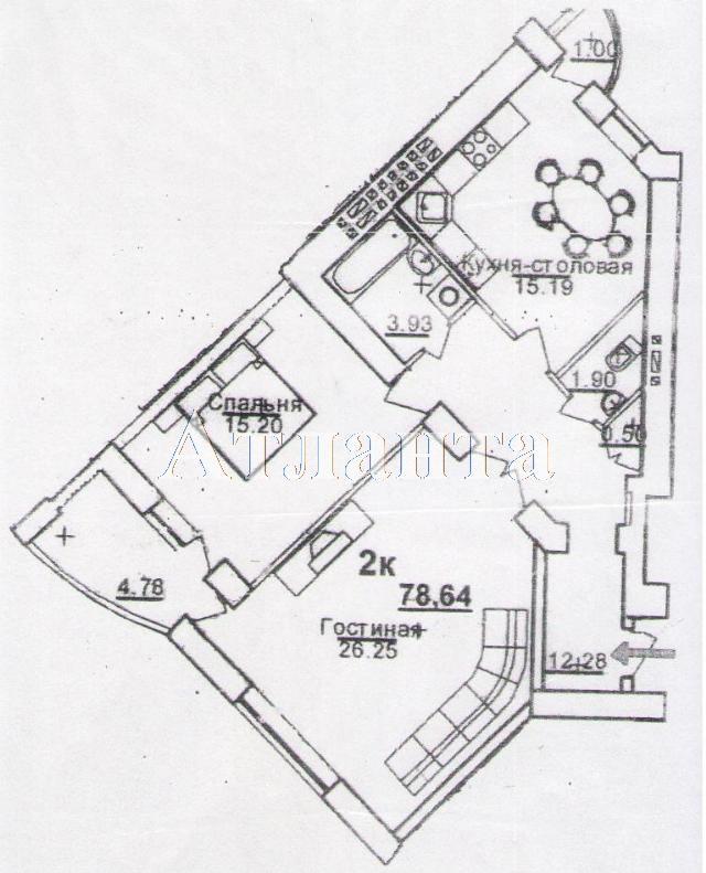 Продается 2-комнатная квартира в новострое на ул. Щепной Пер. — 82 650 у.е. (фото №2)