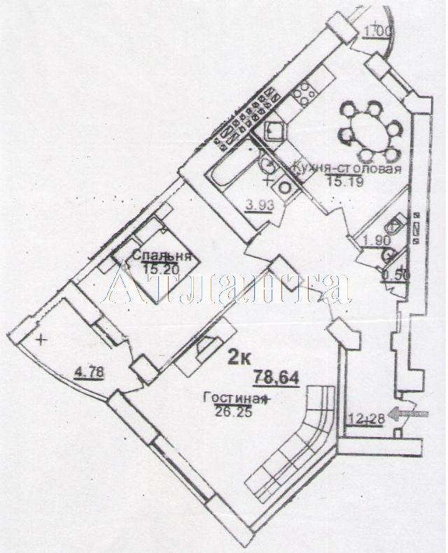 Продается 2-комнатная квартира в новострое на ул. Щепной Пер. — 57 120 у.е.