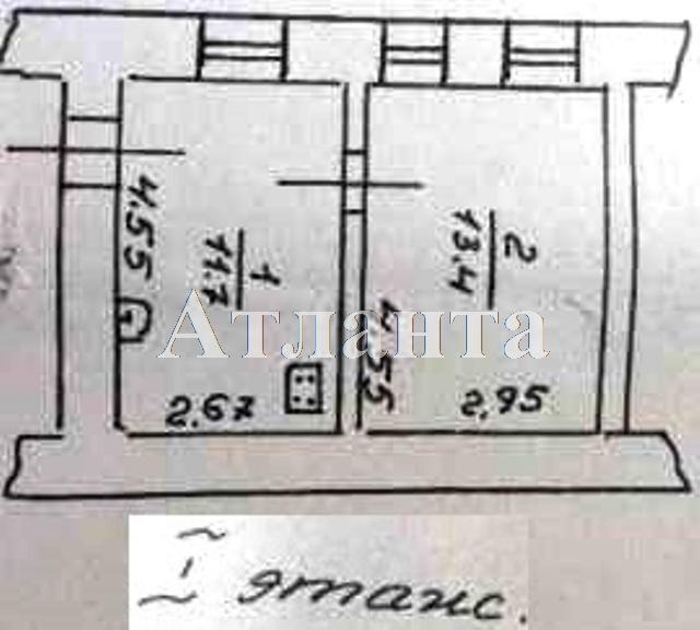 Продается 1-комнатная квартира на ул. Балковская — 21 000 у.е. (фото №8)