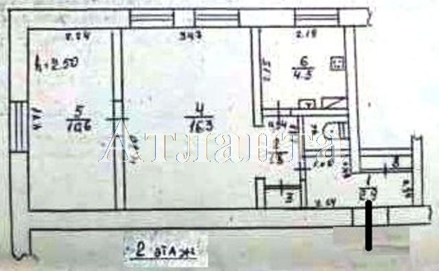 Продается 2-комнатная квартира на ул. Манежная — 26 000 у.е. (фото №12)