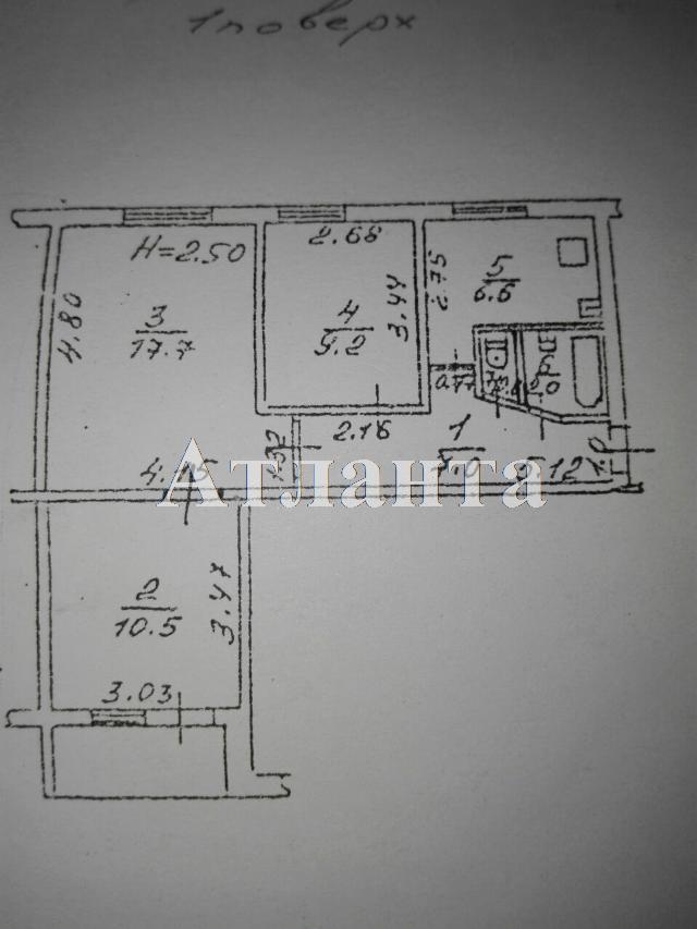 Продается 3-комнатная квартира на ул. Балковская — 60 000 у.е. (фото №11)