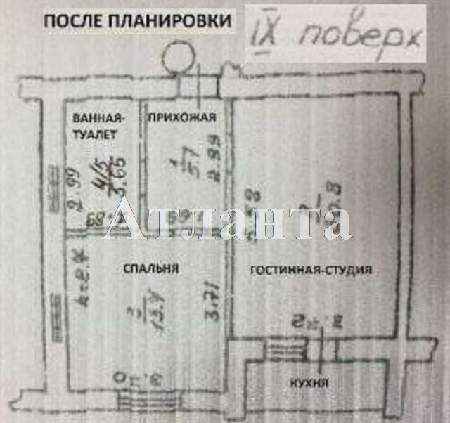 Продается 2-комнатная квартира в новострое на ул. Парковая — 52 000 у.е. (фото №11)