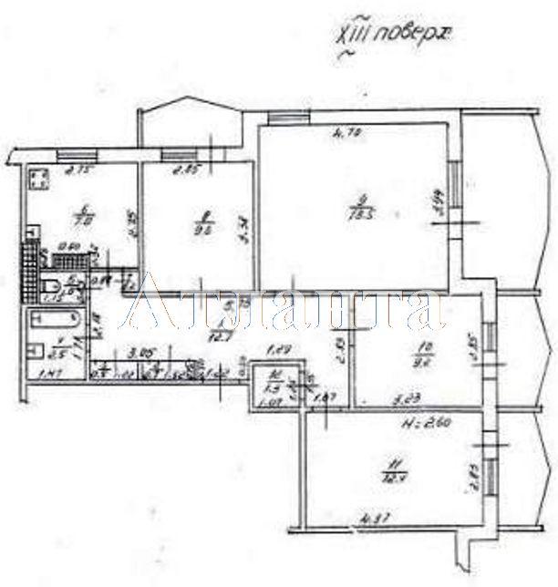 Продается 4-комнатная квартира на ул. Балковская — 55 000 у.е. (фото №10)