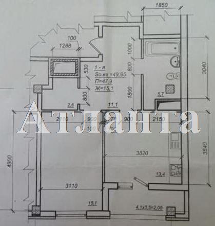 Продается 1-комнатная квартира в новострое на ул. Дюковская — 46 000 у.е.