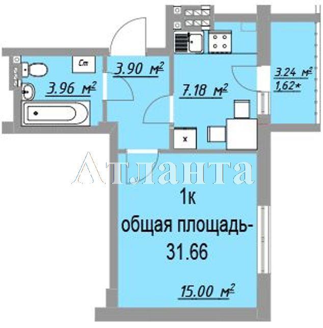 Продается 1-комнатная квартира в новострое на ул. Европейская — 23 500 у.е. (фото №4)