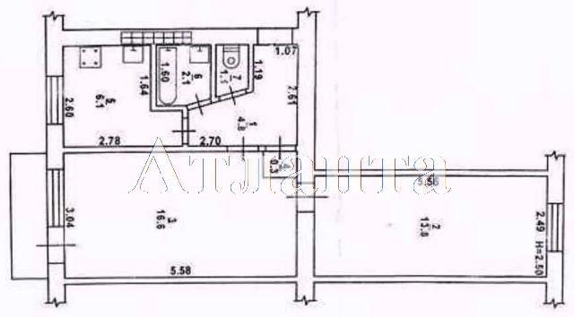 Продается 2-комнатная квартира на ул. Рихтера Святослава — 30 000 у.е. (фото №6)