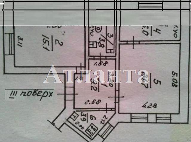 Продается 3-комнатная квартира на ул. Пастера — 85 000 у.е. (фото №8)