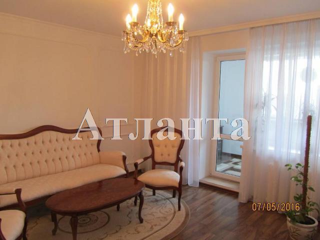 Продается 1-комнатная квартира на ул. Ядова Сергея — 60 000 у.е.