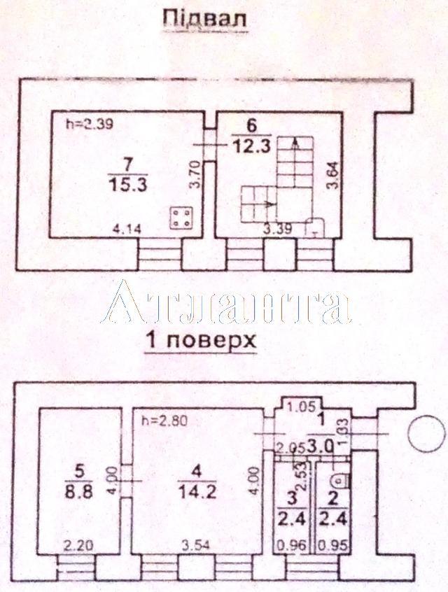 Продается 2-комнатная квартира на ул. Дворянская — 30 000 у.е. (фото №4)