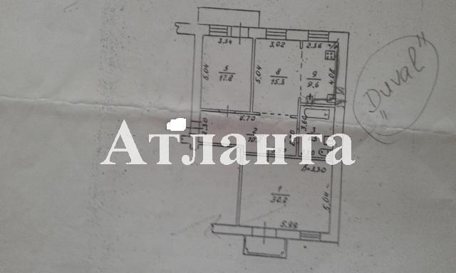 Продается 3-комнатная квартира на ул. Успенская — 120 000 у.е. (фото №7)