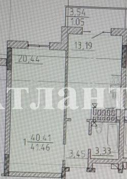 Продается 1-комнатная квартира в новострое на ул. Фонтанская Дор. — 66 500 у.е.