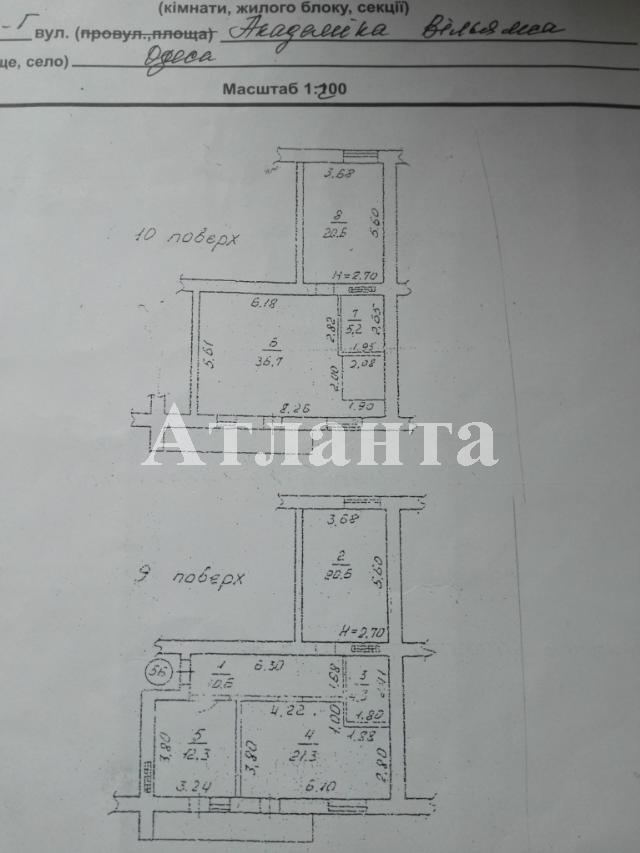 Продается Многоуровневая квартира на ул. Академика Вильямса — 120 000 у.е. (фото №3)