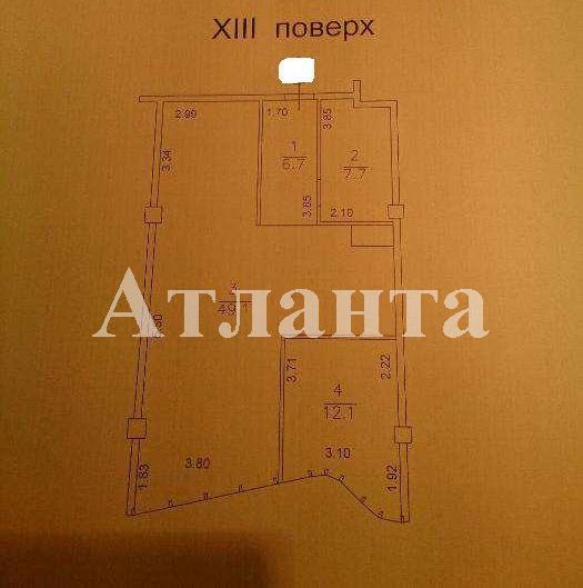 Продается 1-комнатная квартира на ул. Гагаринское Плато — 85 000 у.е. (фото №3)
