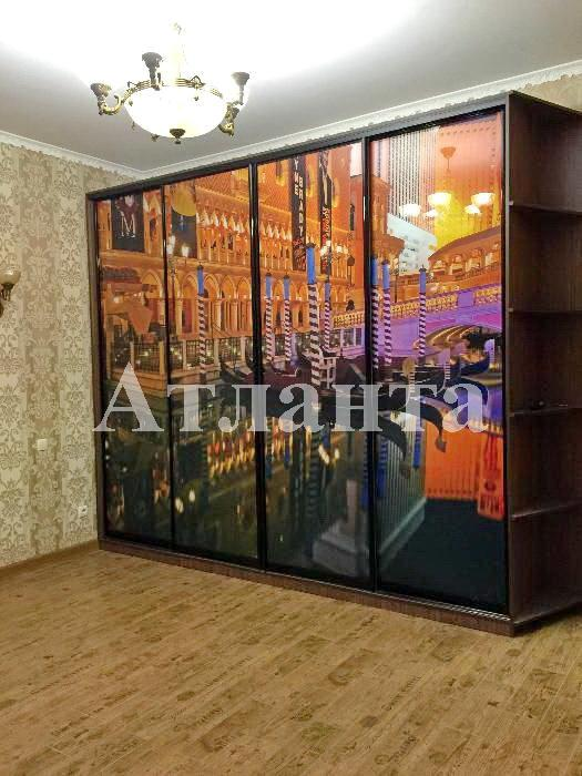 Продается 2-комнатная квартира на ул. Французский Бул. — 115 000 у.е.