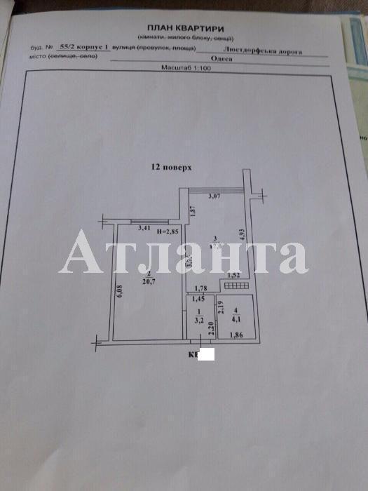 Продается 1-комнатная квартира на ул. Люстдорфская Дорога — 57 000 у.е. (фото №6)