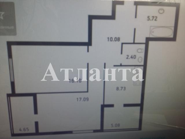 Продается 2-комнатная квартира в новострое на ул. Радужный М-Н — 47 000 у.е.