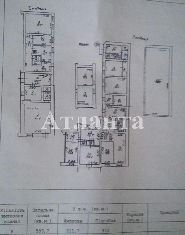 Продается Многоуровневая квартира на ул. Жуковского — 550 000 у.е. (фото №5)