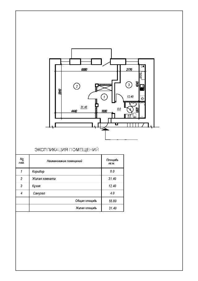 Продается 1-комнатная квартира на ул. Большая Арнаутская — 80 870 у.е.