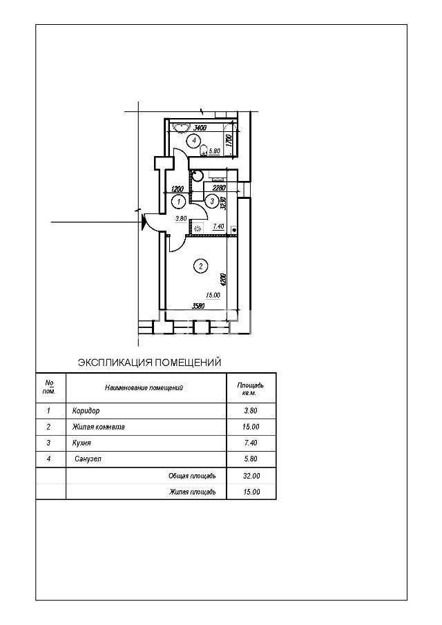 Продается 1-комнатная квартира на ул. Большая Арнаутская — 38 000 у.е.