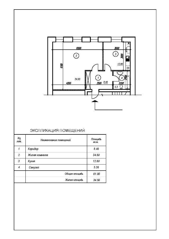 Продается 1-комнатная квартира на ул. Большая Арнаутская — 82 350 у.е.