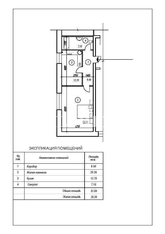 Продается 1-комнатная квартира на ул. Большая Арнаутская — 58 000 у.е.