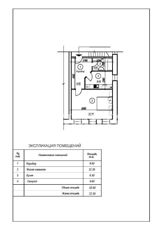 Продается 1-комнатная квартира на ул. Большая Арнаутская — 58 050 у.е.