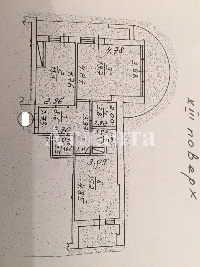 Продается 2-комнатная квартира на ул. Академика Королева — 85 000 у.е.