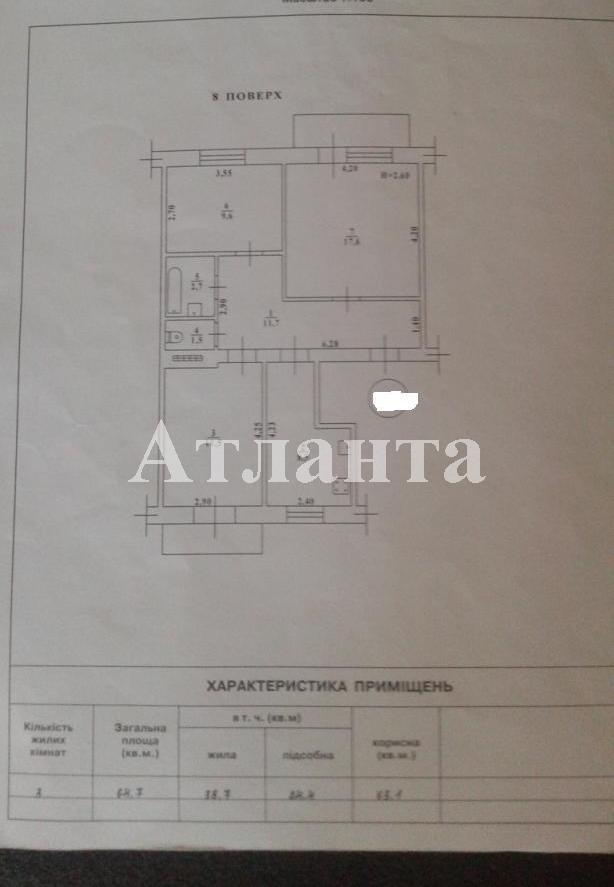 Продается 3-комнатная квартира на ул. Картамышевская — 54 000 у.е. (фото №11)