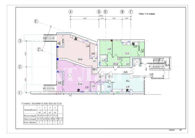 Продается 1-комнатная квартира на ул. Фонтанская Дор. — 87 350 у.е. (фото №3)