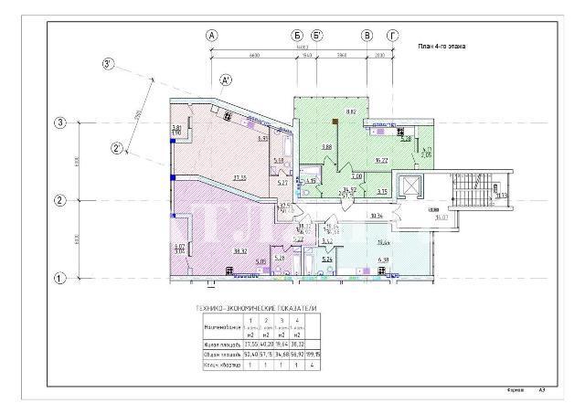 Продается 1-комнатная квартира на ул. Фонтанская Дор. — 98 350 у.е. (фото №3)
