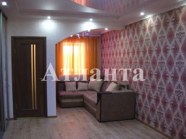 Продается Многоуровневая квартира на ул. Прохоровский Пер. — 99 000 у.е.