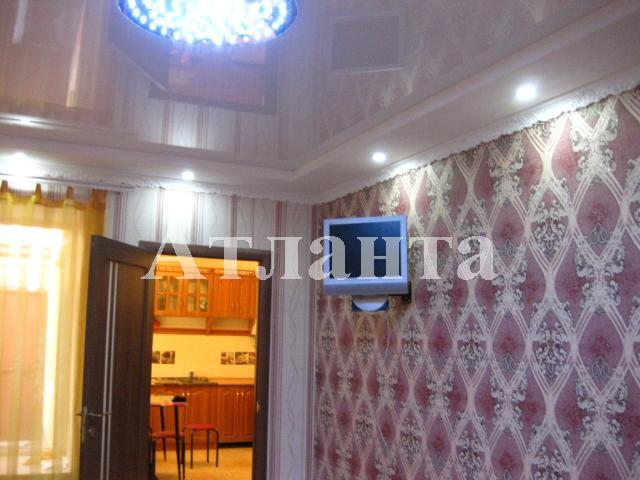 Продается Многоуровневая квартира на ул. Прохоровский Пер. — 99 000 у.е. (фото №6)