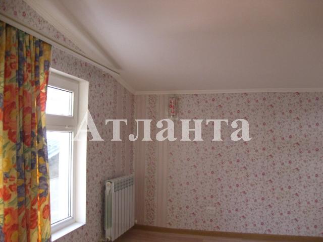 Продается Многоуровневая квартира на ул. Прохоровский Пер. — 99 000 у.е. (фото №7)