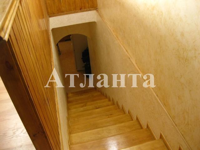 Продается Многоуровневая квартира на ул. Прохоровский Пер. — 99 000 у.е. (фото №14)