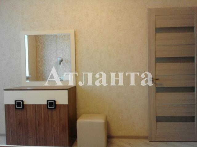 Продается 2-комнатная квартира на ул. Люстдорфская Дорога — 80 000 у.е.