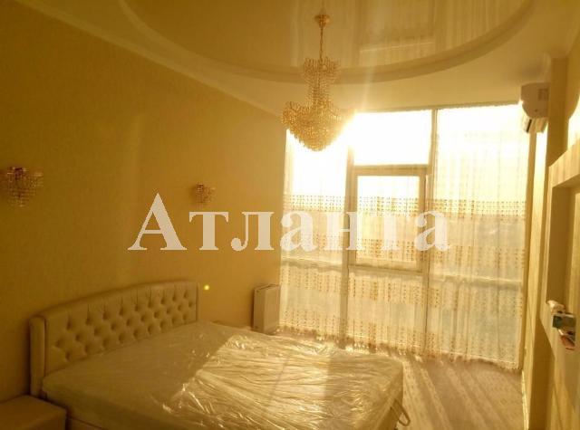 Продается 1-комнатная квартира на ул. Жемчужная — 49 000 у.е.