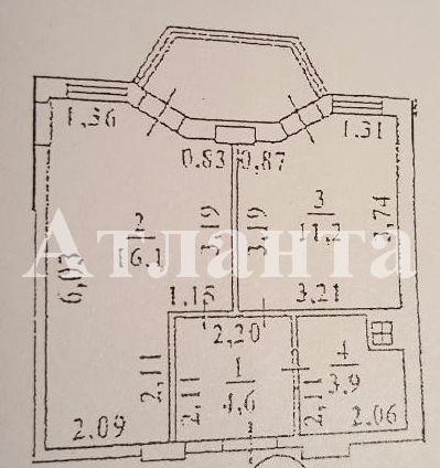 Продается 1-комнатная квартира на ул. Радужный М-Н — 25 000 у.е. (фото №7)