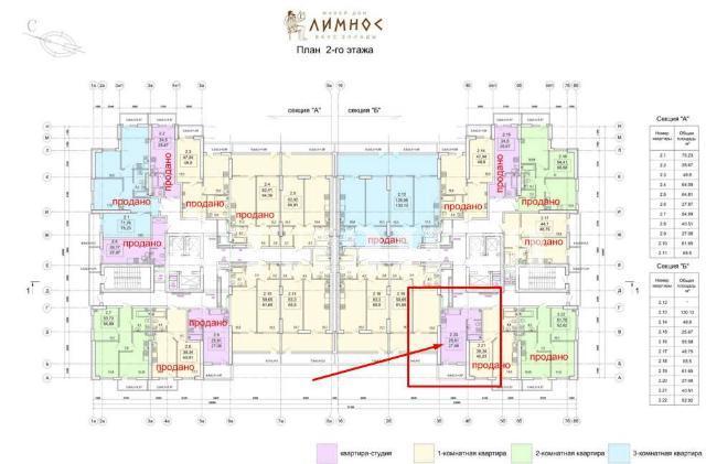 Продается 1-комнатная квартира в новострое на ул. Педагогическая — 27 000 у.е. (фото №4)