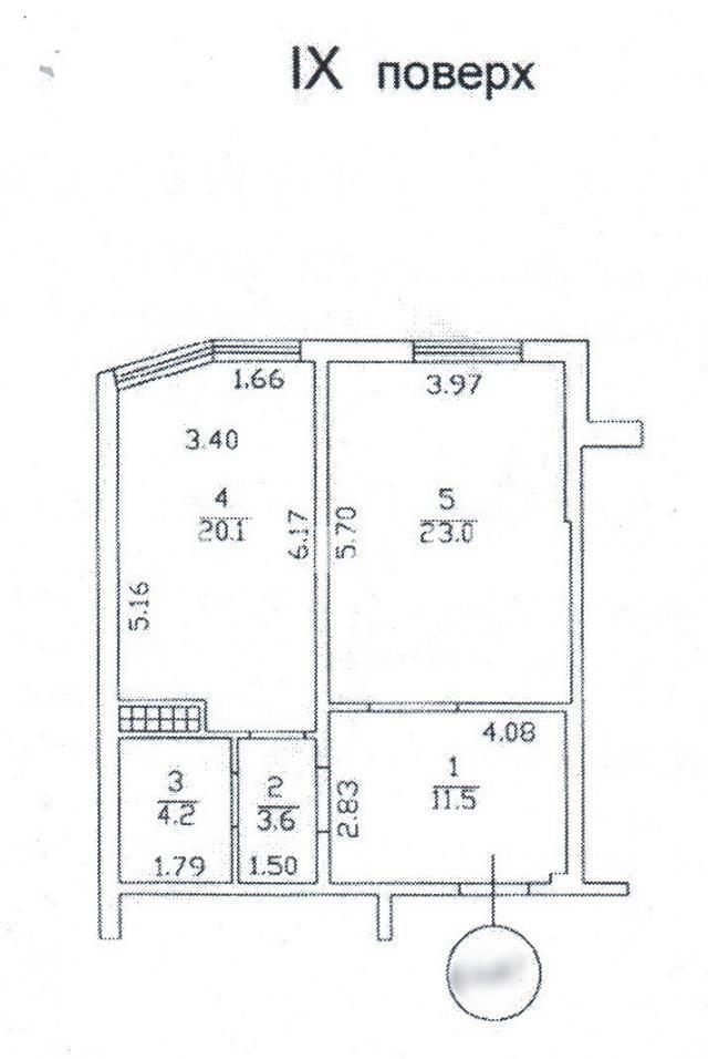 Продается 1-комнатная квартира на ул. Среднефонтанская — 46 800 у.е. (фото №5)