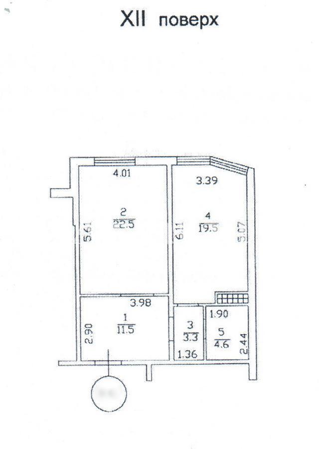 Продается 1-комнатная квартира на ул. Среднефонтанская — 43 050 у.е. (фото №4)