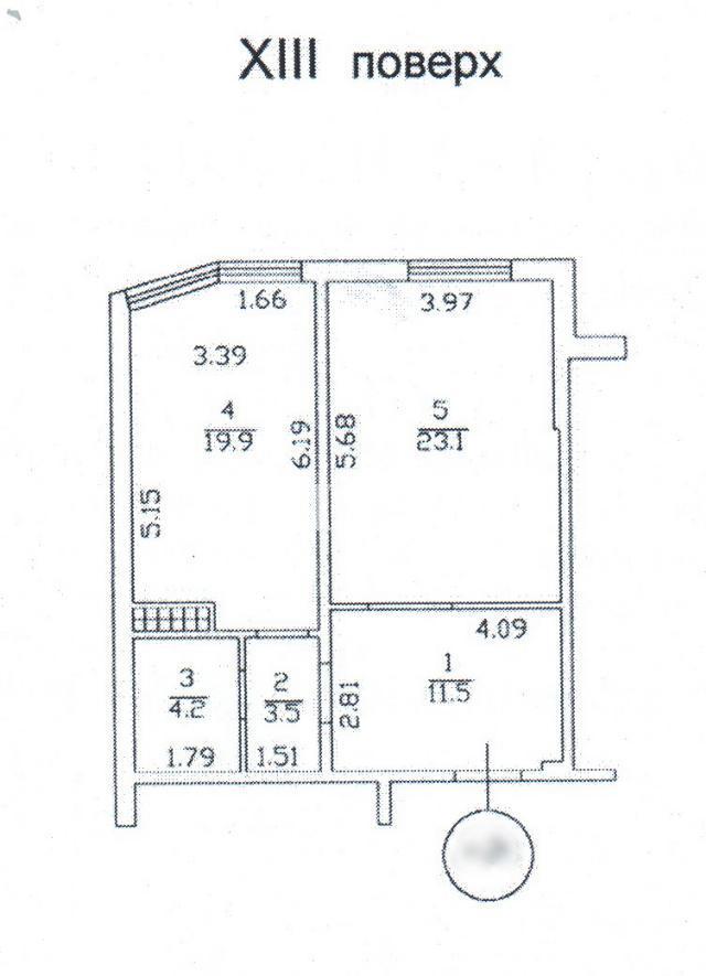 Продается 1-комнатная квартира на ул. Среднефонтанская — 45 410 у.е. (фото №4)