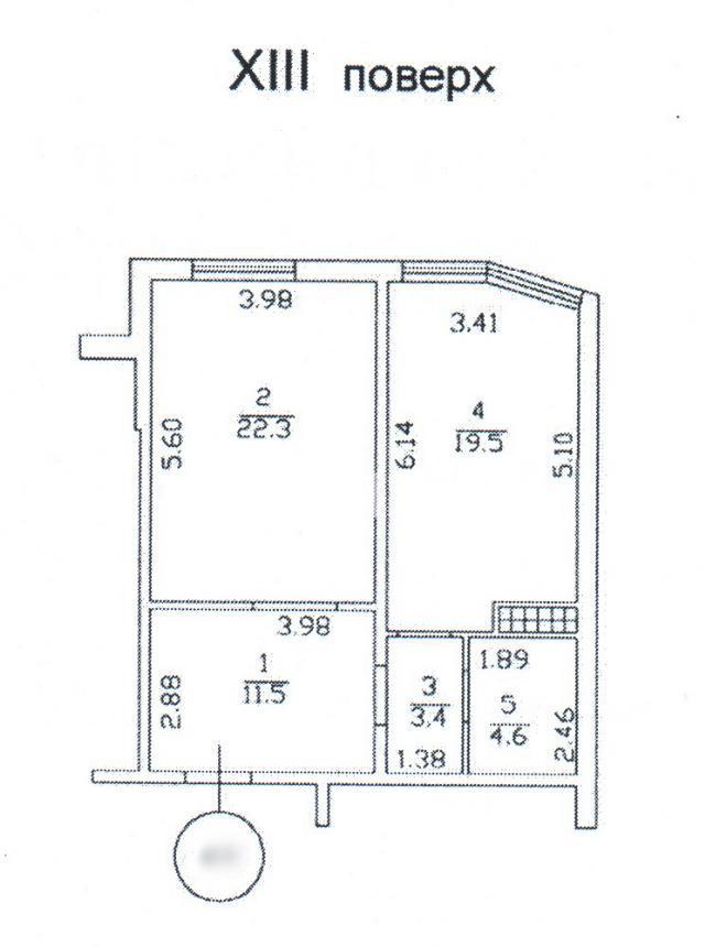 Продается 1-комнатная квартира на ул. Среднефонтанская — 44 750 у.е. (фото №4)
